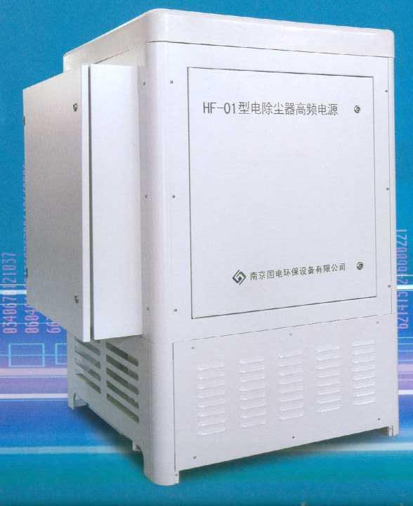 高频电源性能特点